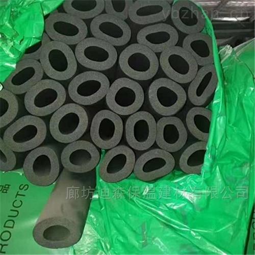 发泡橡塑管价格_橡塑保温管订购价格
