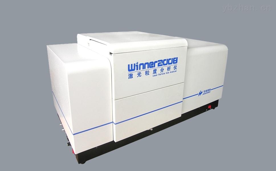濟南微納winner2008A-智能型全自動全量程濕法激光粒度分析儀