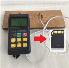 DH-100S數據存儲SD卡的水分測定儀測水儀