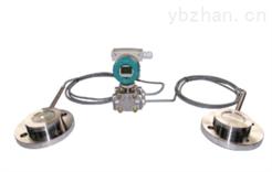真空靜壓遠傳差壓變送器PDS486
