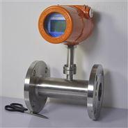廣州MF系列管道熱式氣體質量流量計