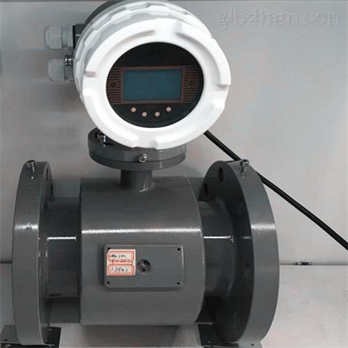 EMFM-廣東智能防腐型電磁流量計