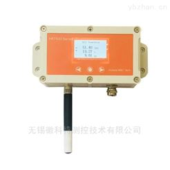 HKT532新款高精度智能温度变送器