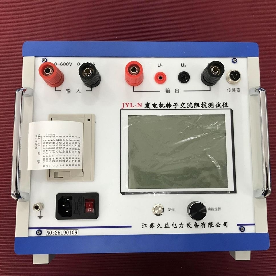 江苏省五级承装修试所需设备配置清单报价