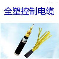 KVV铜芯控制电缆24×0.75
