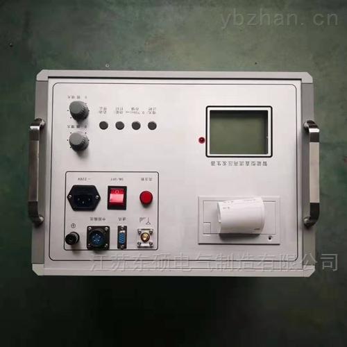 分节式直流高压发生器承试四级资质厂家