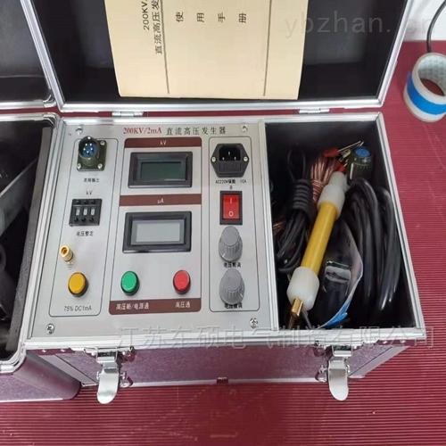 分节式直流高压发生器承试四级资质