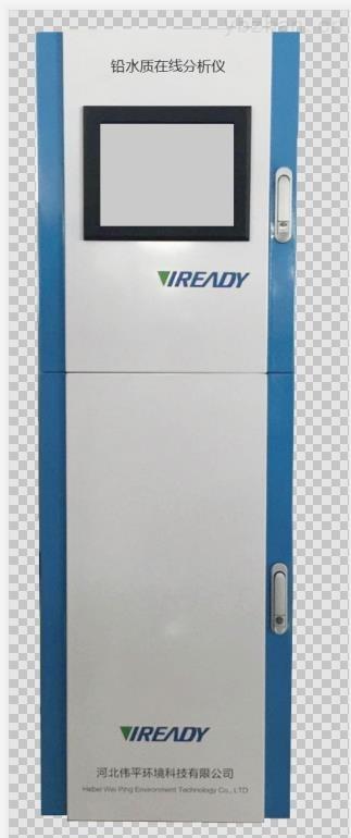 W1011-水質在線監測系統