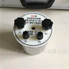 BZ3防雷专用标准电阻厂家