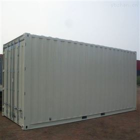 HCMag污水处理技术介绍/磁混凝处理设备生产厂商