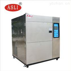 TS-49可编程冷热冲击试验箱