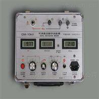 承试五级资质/防雷用接地电阻测试仪