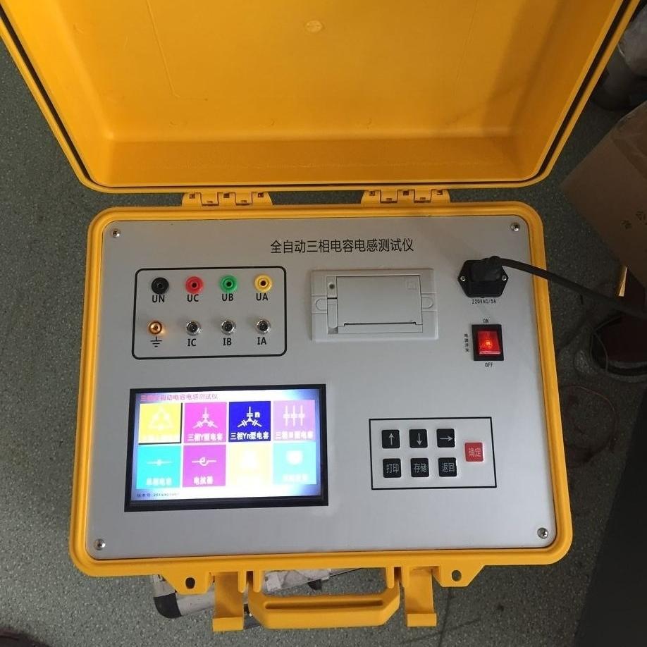 电力三级承试资质需要哪些机具设备