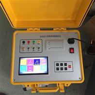 承试三级电力设施许可证有哪些条件