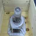 ziehl-abegg施乐百离心风机RF28P-4DN.C5.4L