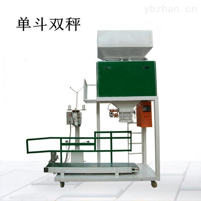 双秤豌豆颗粒包装机