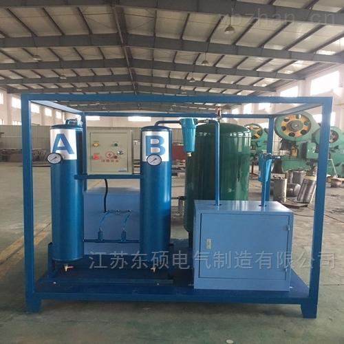三级承装设备/干燥空气发生器生产厂家
