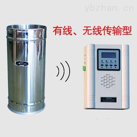 JBD-3型无线报警雨量计,报警雨量计,雨量计,翻斗式雨量计供应