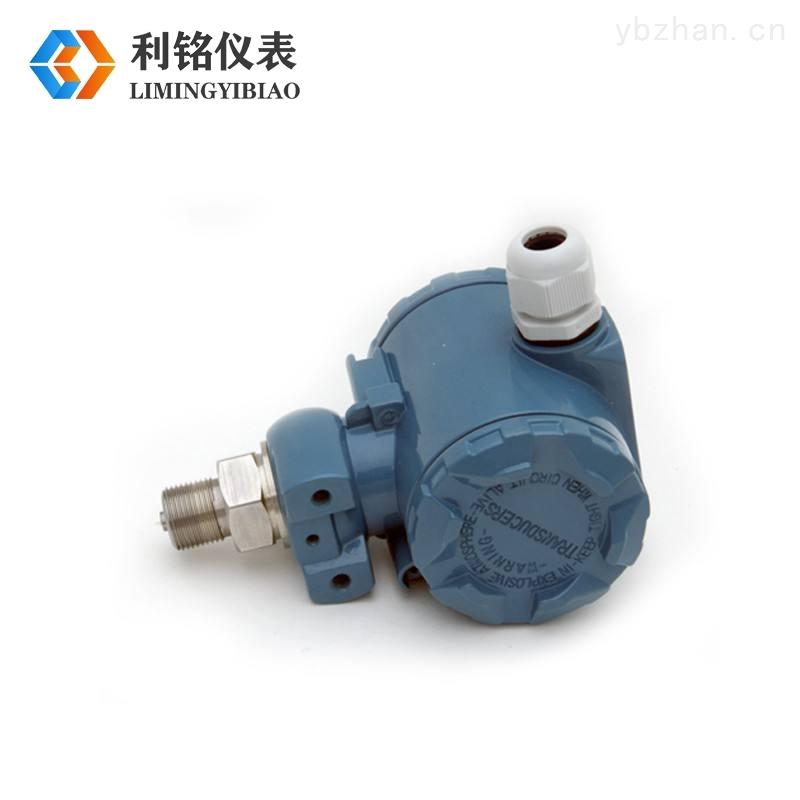 液體壓力變送器廠家生產
