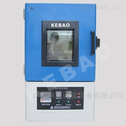 東莞廠家電熱恒溫干燥箱