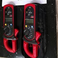 办理三级承装修试电力资质--钳形电流表