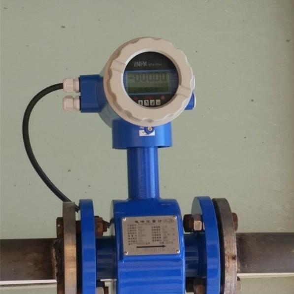 LDG-50電磁流量計說明