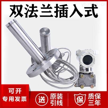 差压式液位变送器厂家价格 液位传感器
