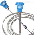 磁致伸縮液位計UHS-BT