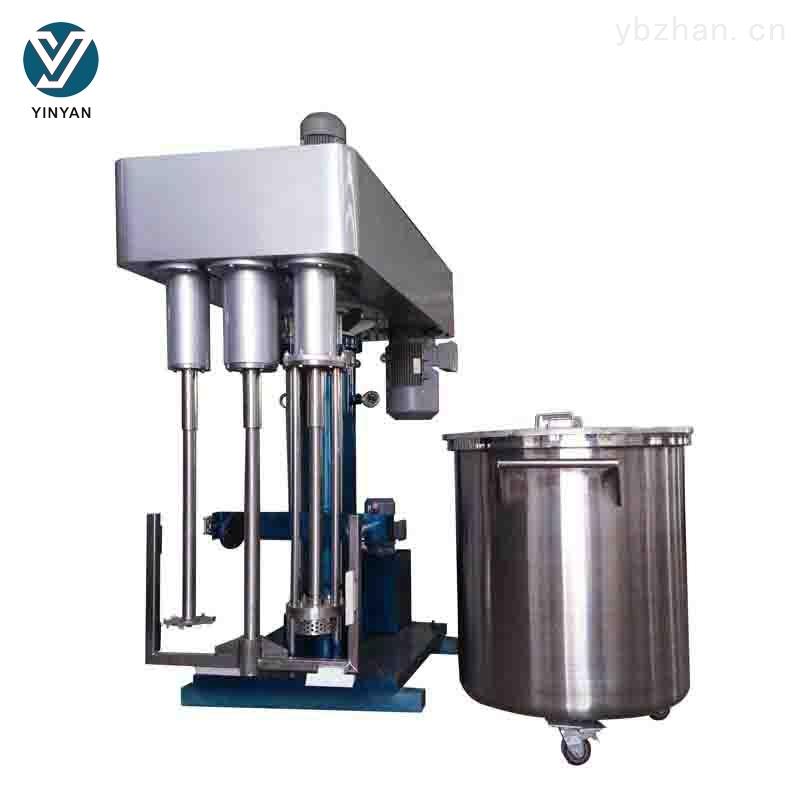 SJBD-三轴多功能搅拌机厂家