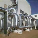 管道保温铝皮厚度计算方式