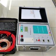 办理四级承试电力设施许可证