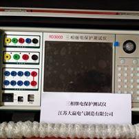 一体式三相继电保护测试仪价格实惠