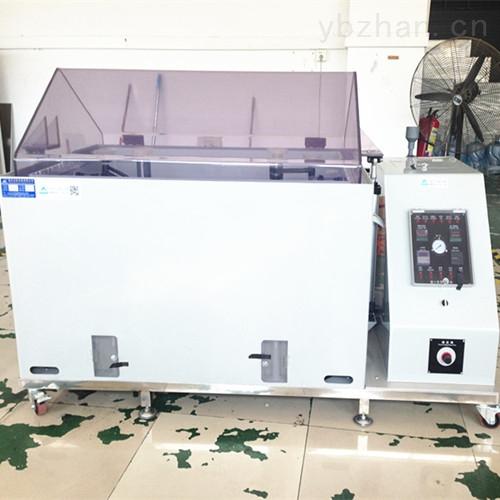湖北盐雾测试箱/GT-Y-90