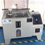 武汉大型盐水喷雾测试机/盐雾试验箱