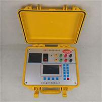申報四級承試資質流程--變壓器變比測試儀