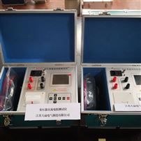 五级承试资质标准--变压器直流电阻测试仪