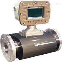 UMA型超声波流量计型号