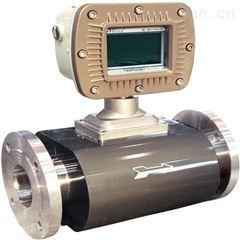 UMA型超声波流量计厂房