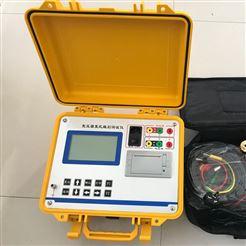 五级承装修试资质主要试验设备配置表