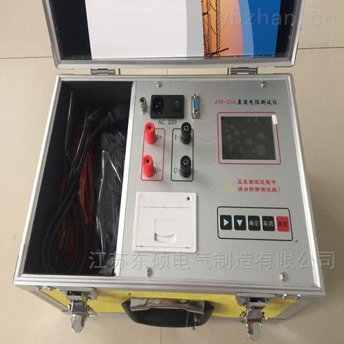 电力四级承试设备-40A直流电阻测试仪