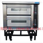 麗江新麥烤箱 新麥電烤箱 新麥燃氣烤箱