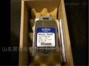 setra西特269微壓傳感器269