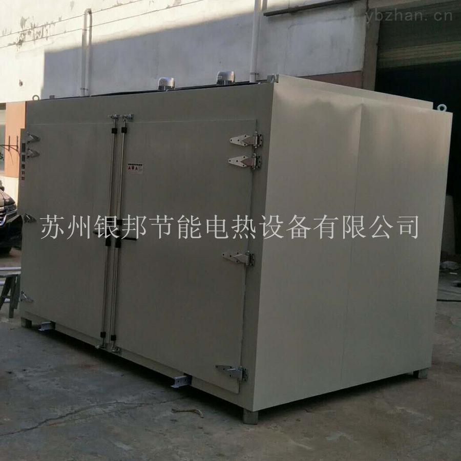 變壓器專用烘箱 變壓器固化爐 變壓器鐵芯預熱烘箱