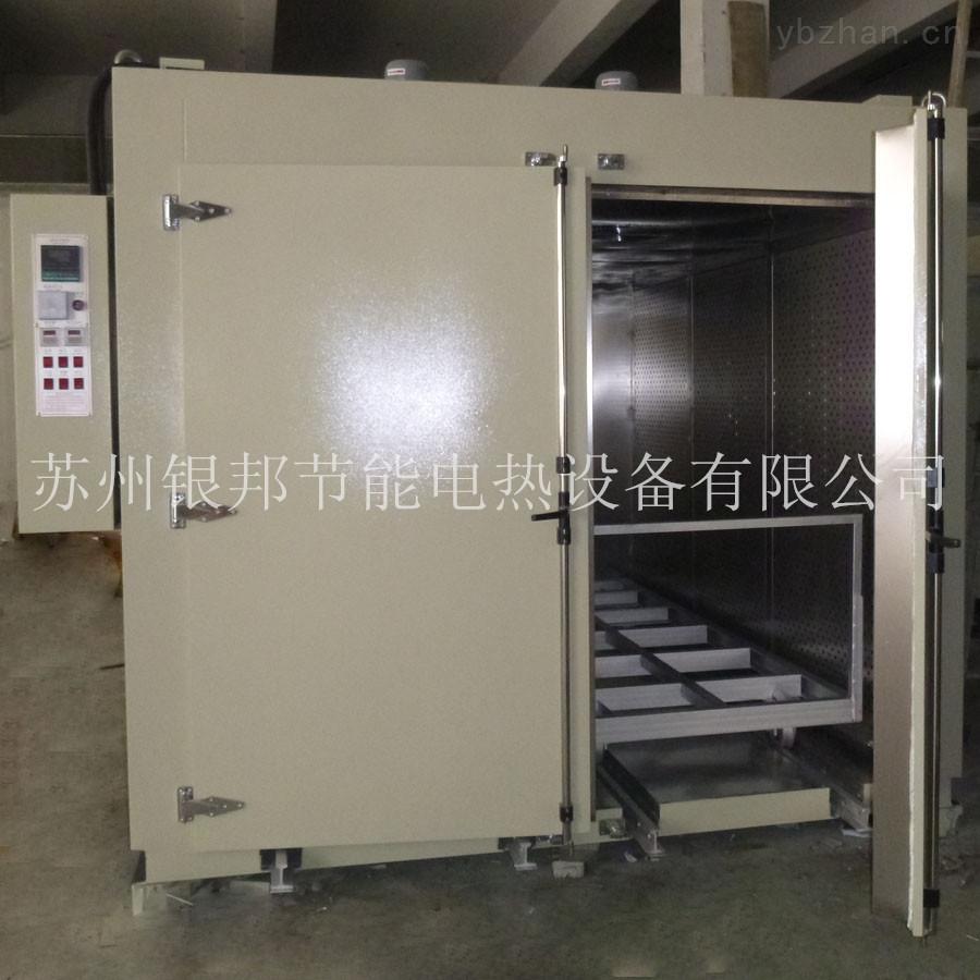 變壓器烘箱專業廠家 變壓器固化爐 軌道式變壓器專用烘箱