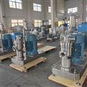 石墨烯浆料超高速研磨分散机