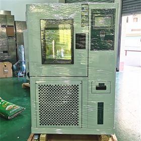 GT-TC-42D品质推荐恒温恒湿快速温变试验箱选型标准