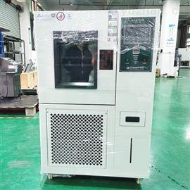 GT-TC-42D武汉恒温恒湿快速温变试验箱厂家