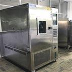 优质高低温交变湿热试验箱推荐厂家