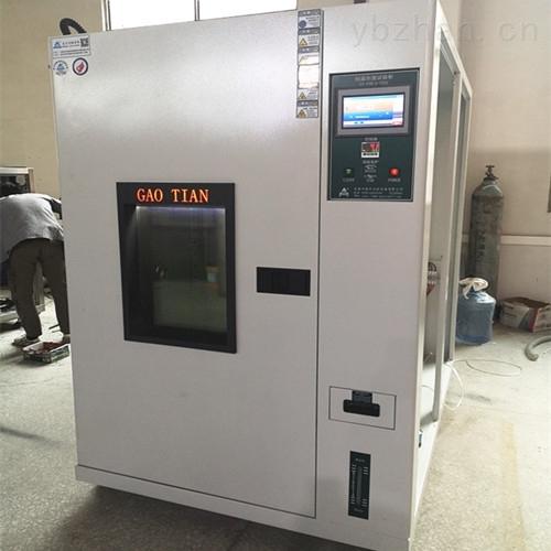 武汉标准高低温湿热交变试验箱出厂报价