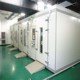 襄阳恒温老化房专业厂家提供方案